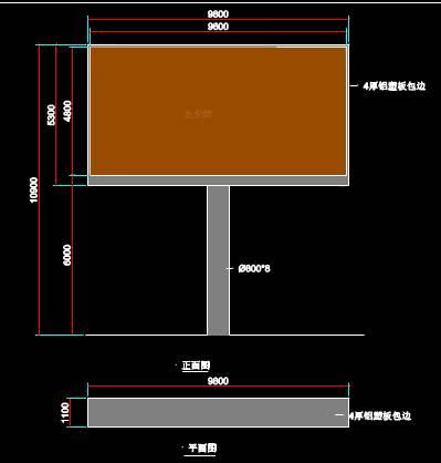 温泉显示屏CAD机械图纸全集