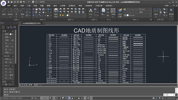 CAD地质图线型大全