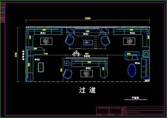 CAD建筑施工图纸之沙发设计