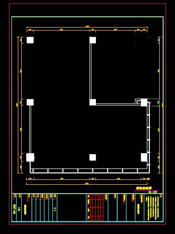 CAD建筑施工图纸之商场设计
