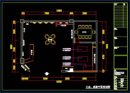 CAD建筑施工图纸之酒店设计