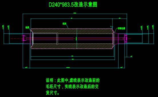 CAD机械零部件图纸之零件改造设计