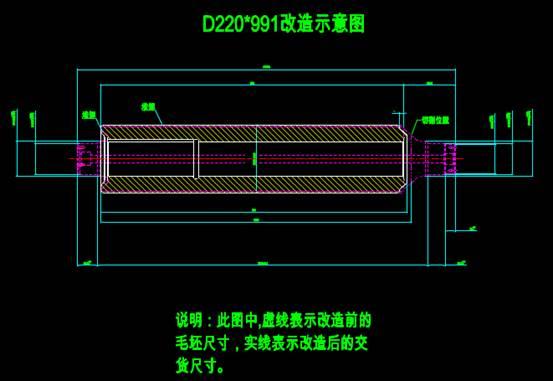 CAD机械零部件图纸之改造设计