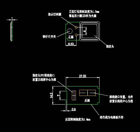电子电工CAD图纸之电路板设计