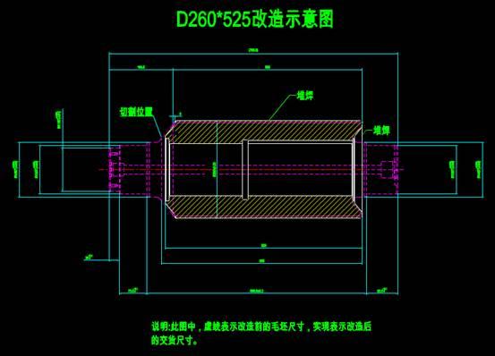 CAD机械零部件图纸之260中改短设计