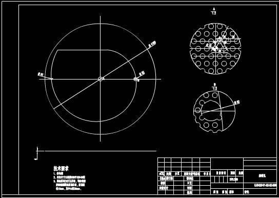 CAD机械零部件图纸之筛板孔设计