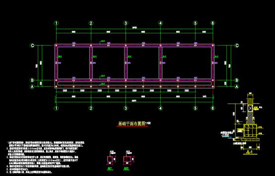 养老院食堂砖混CAD结构加说明设计图