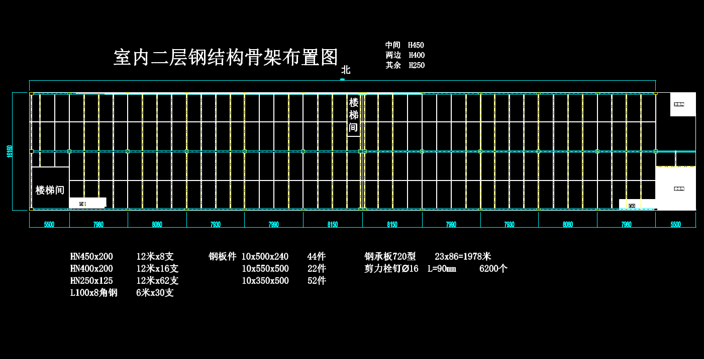 车间二层加建的CAD结构设计图