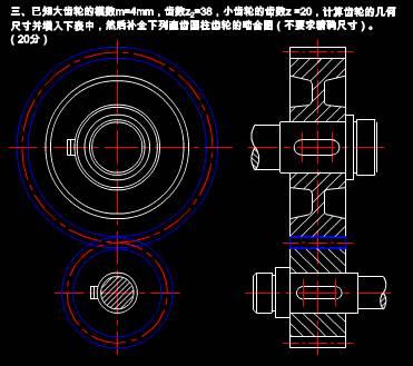 CAD机械零部件图纸之构件尺寸图