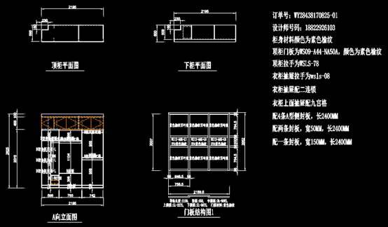 CAD模具图纸设计
