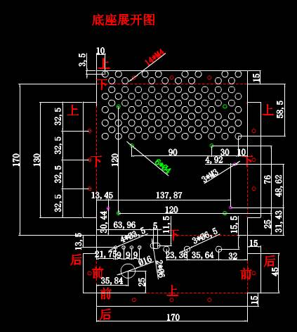 CAD机械零件制图之散热器的设计