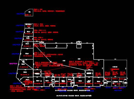 商业楼CAD图纸之中德·阳光花城