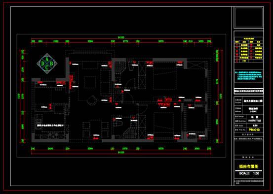 CAD住宅装修施工图之钱江御府施工图