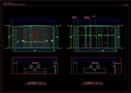 CAD室内设计方案之装修设计