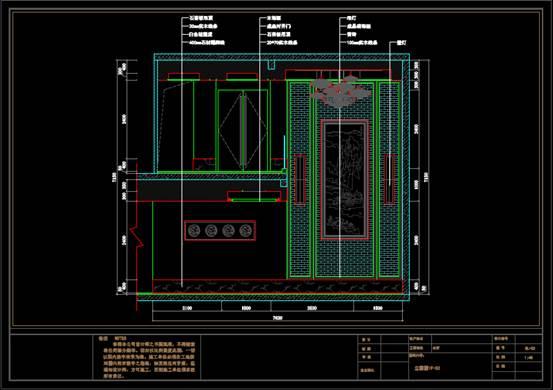 某会所的CAD工装施工图纸