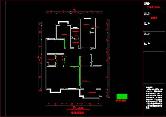 某小区CAD住宅装修施工图