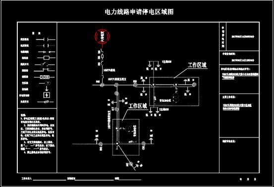 CAD电力控制布置图之停电区域图
