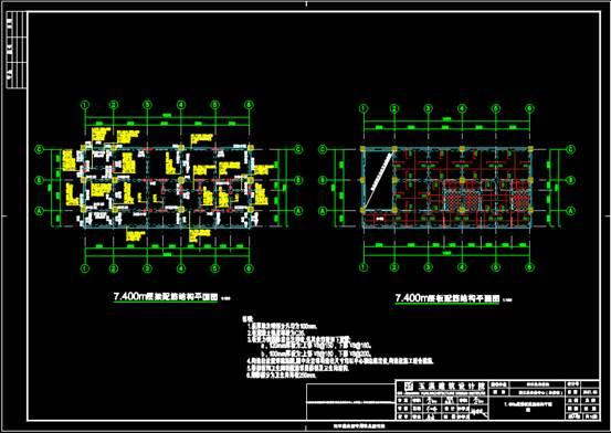 某建筑的CAD结构设计图
