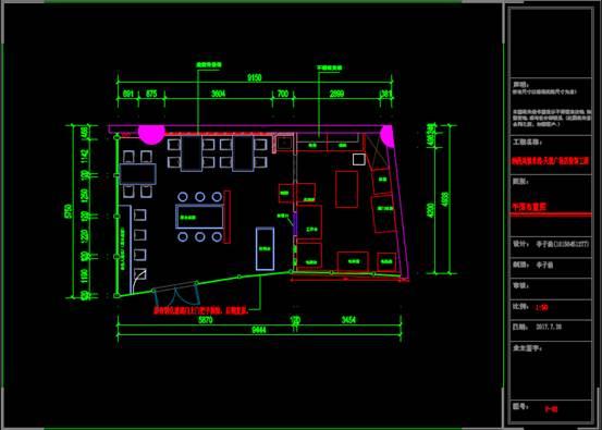 某米线店的CAD室内设计方案