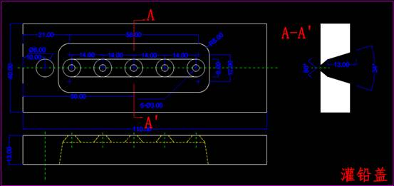 某设备的CAD机械模具图纸