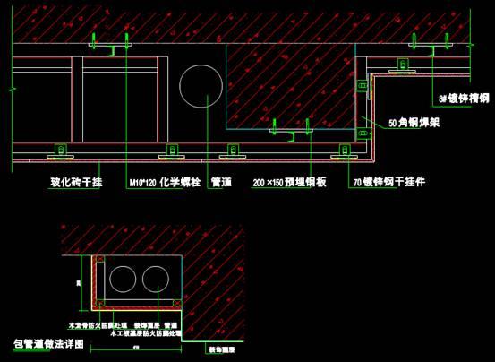 某酒店CAD室内设计方案节点图