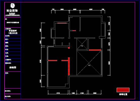 某多层CAD住宅装修施工图