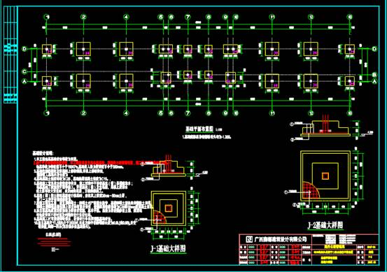 某超市的CAD结构设计图