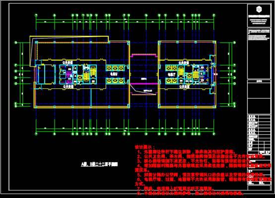 某高层CAD办公建筑设计图