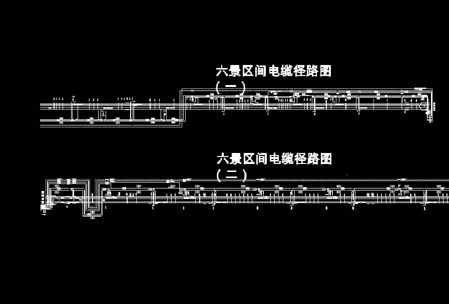 CAD电力控制布置图之电缆布置图