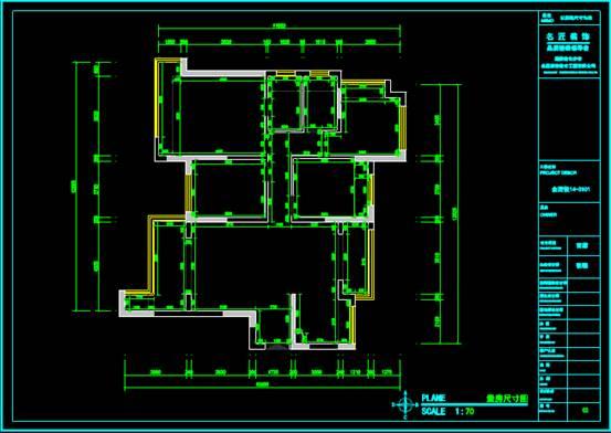 某小区的CAD住宅装修施工图