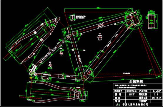 DY-2617规格车辆模型的CAD设计图