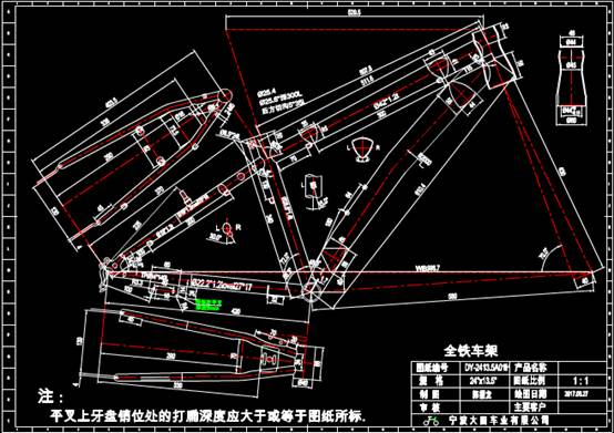 DY-2413规格车辆模型的CAD设计图
