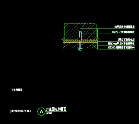 井盖具体设计CAD图纸