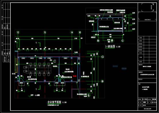 CAD办公建筑设计图之信息化会议室