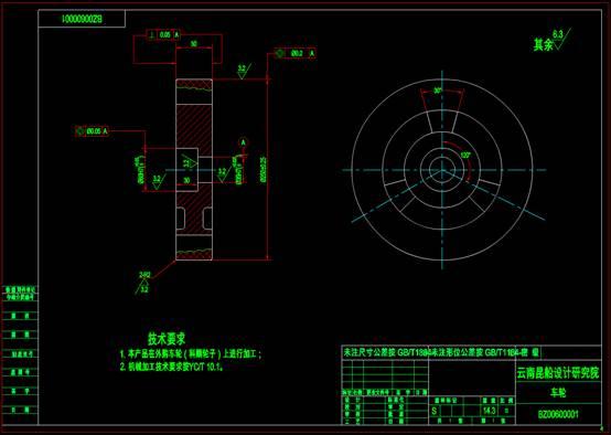 车辆模型的CAD设计图之车轮设计
