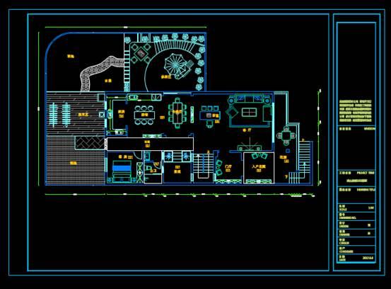CAD室内设计方案之户型图