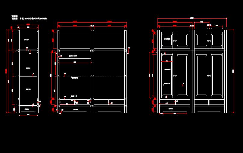 CAD设计图纸之顶箱柜