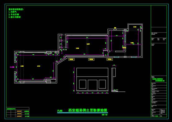 CAD建筑平面图之土豆粉店铺