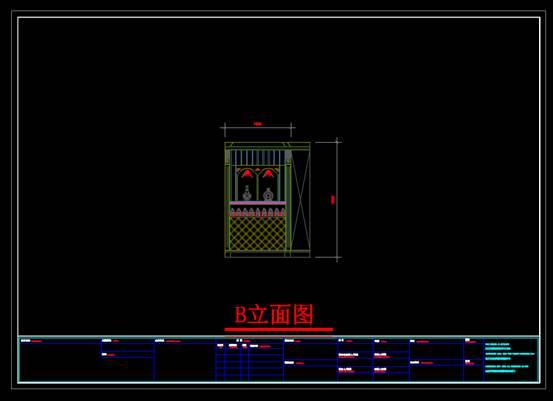 CAD室内设计方案之厦门酒窖项目