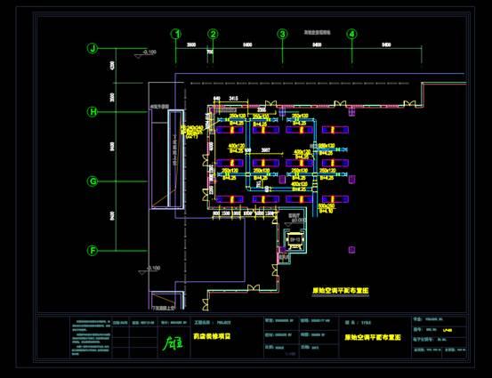 CAD室内设计方案之药店