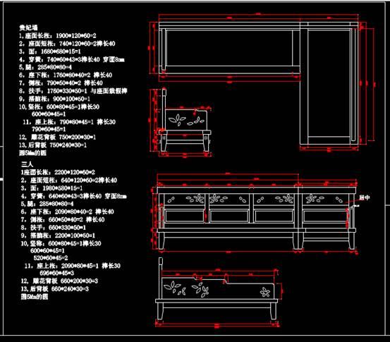 CAD家具设计图纸之镂花系列
