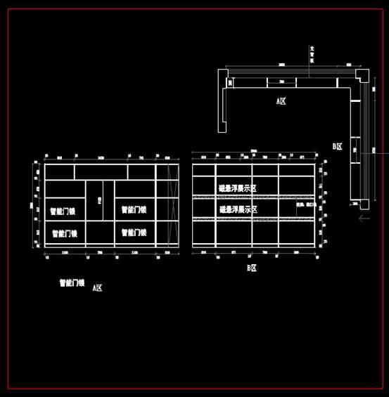 CAD家具设计图纸之红星展柜
