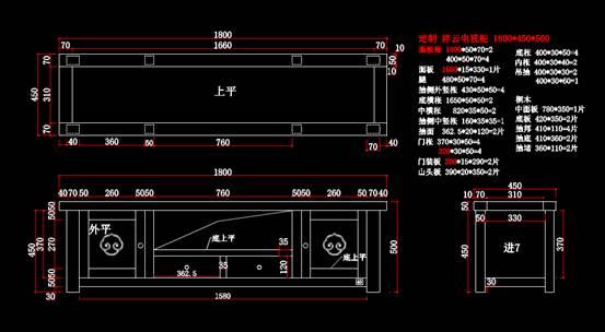 CAD家具设计图纸之祥云电视柜