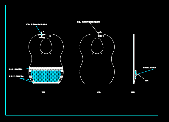 CAD机械制图图纸下载之围兜