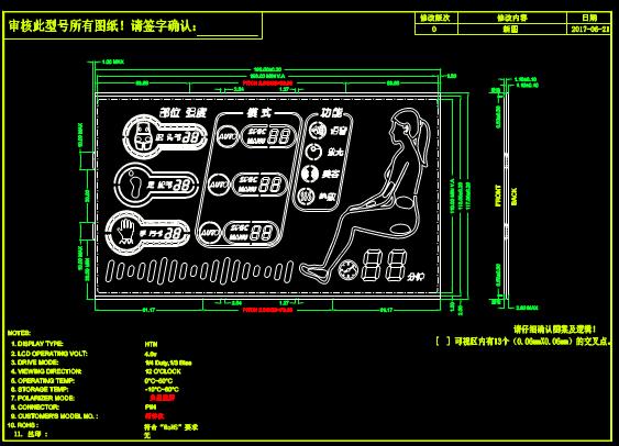 CAD机械制图图纸下载之纤体仪加大线框外径
