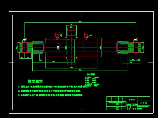CAD机械设计图纸之组焊件