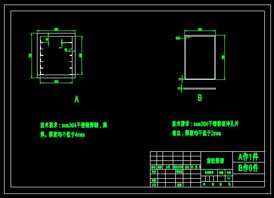 CAD机械制图之排胶层架