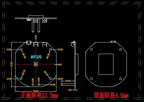某工厂车间零件的CAD机械平面图纸