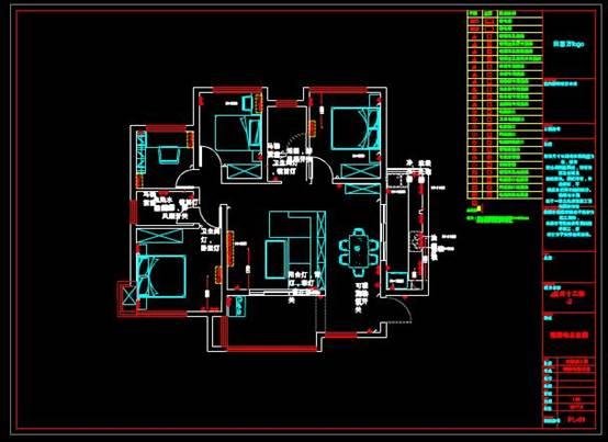 某小区住宅的CAD强弱电点位图