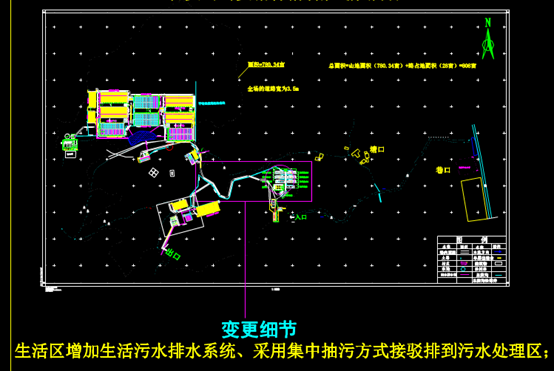 新增生活区的CAD给排水系统图